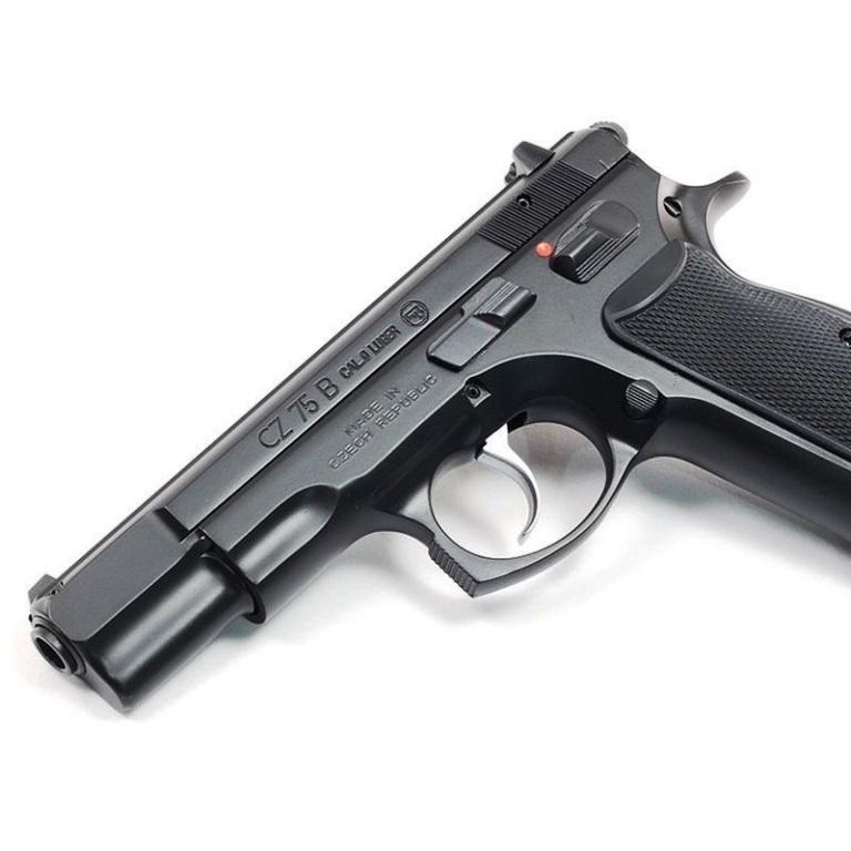 CZ USA 75 B 9mm Luger 4 6 Inch Cold Hammer Forged Barrel Black