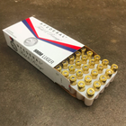 Federal Field & Range Ammunition 9mm Luger 115 Grain Full Metal Jacket Round Nose Bullet 1125 FPS Velocity At The Muzzle Brass Reloadable Boxer Primed Cartridge Case Box Of 50 Rounds