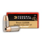 Federal Premium Ammunition Personal Defense 9mm Luger 124 Grain Hydra-Shok JHP 1120 FPS Velocity at the Muzzle Nickel Plated Brass Reloadable Boxer Primed Cartridge Case Box of 20 Rounds