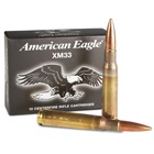 Federal Premium Lake City Army Ammunition Plant XM33 Military Grade .50 BMG ( Browning Machine Gun ) 660 Grain FMJ ( Full Metal Jacket ) Brass Reloadable Boxer Primed Cartridge Case Box of 10 Rounds