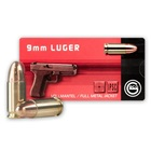 Ruag Ammotec Geco Ammunition 9mm Luger 124 Grain FMJ RN ( Full Metal Jacketed Round Nose ) 1181 FPS Velocity at the Muzzle Brass Reloadable Boxer Primed Cartridge Case Box of 50 Rounds