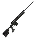 Savage Arms 110 BA Law Enforcement Rifle .338 Lapua Magnum 26 Inch Fluted Barrel With Muzzle Brake Adjustable AccuTrigger Magpul PRS Adjustable Stock Matte Black Finish 5 Round Detachable Magazine